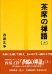 ISBN4-88692-401-8.jpg